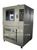 SC-026砂尘试验箱厂家|防尘试验箱厂家|沙尘试验箱厂家