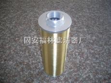 WU-100*100-J(福林)线隙式滤油器