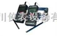 智能热球风速仪/风速计ZRQF-D30φ