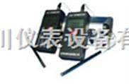 智能热球风速仪/风速计ZRQF- D10φJ