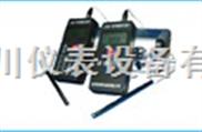 智能热球风速仪/风速计ZRQF-F10