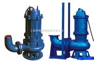WQ、QW型潜水式污泥泵
