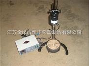 JJ-3-數顯控溫電動攪拌器