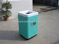 湖南环卫玻璃钢垃圾桶 专业生产厂家?行业*四星环保