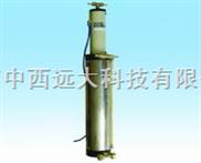静力水准仪(振弦式) /BGK10-BGK-4675-300MM