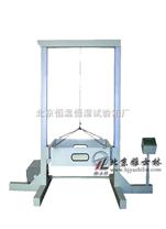 北京防水試驗betway必威手機版官網/IP防護等級