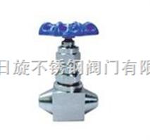 不鏽鋼焊接式針型閥[J61Y、J63Y]