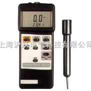 智慧型电导仪(电导计)TN-2303