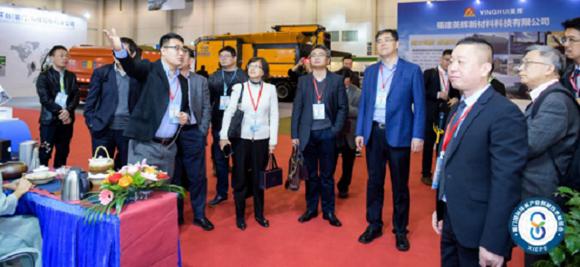廈門國際betway必威體育app官網產業創新技術展覽會 7日盛大開幕