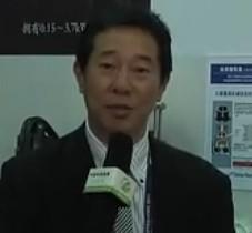 山東鶴見紅旗EPTEE2011視頻專訪