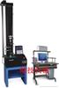 QJ210A数显拉力测试机、数显拉力机、数显拉力试验机、数显拉力仪