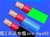 計算機屏蔽電纜-DJYVPL,DJYVP3