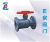 Q41F-10SPPH塑料球阀