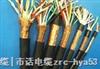 矿用控制电缆-MP型号