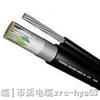 礦用通信電纜-RP型號