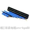 礦用通信電纜-MHJYV型號