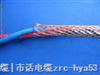 矿用通信电缆-MHYAV 20X2X0.8