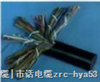 矿用通信电缆--传感器电缆