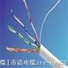 P_矿用通信电缆