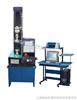 QJ210牛皮纸拉力试验机、皮革拉力机、皮革拉力试验机