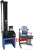拉力测试机、双向拉力检测仪、力与变形试验机