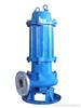 QWP型不锈钢潜水泵