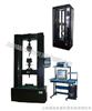 QJ212温州市万能压力测试仪、抗拉强度试验机、抗拉压强度测试仪、抗拉压强度检测仪