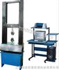 纸箱耐破仪/破裂强度试验机/纸箱破裂测试机