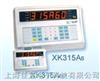 打印仪表 打印显示器 可以打印称重表