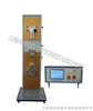 上海小型电子拉力试验机、铜包铝拉力试验机、剪切力试验机