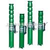 QJ深井泵|热水潜水泵