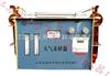 SQC-1000雙路大氣采樣器(微電腦控制型)