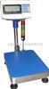 带滚筒的电子秤 无动力滚筒秤 分选滚动秤