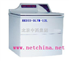 HKD33-DL7M-12L+超大容量冷冻离机  M256915