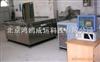 DDR-2全级配混凝土冻融机/全级配冻融装置