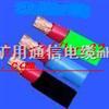 HJVVPHJVVP 铜芯聚氯乙烯绝缘聚氯乙烯扩套屏蔽型局