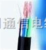 BPYJVP  ZR-BPYJVP本產品適用於變頻電機與變頻電源的連接用電纜
