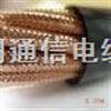 ia-KVPV ia-KVP2VP2铜芯聚氯乙烯绝缘及护套铜丝编织屏蔽本安用 控制电缆