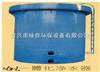 KG—L一体化净水器
