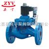 ZCZP先导式电磁阀,先导活塞式电磁阀,活塞式电磁阀