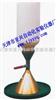 GYR-2高精度灌砂法容重测定仪