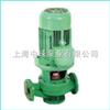 FPG聚丙烯管道泵|耐腐蚀管道泵