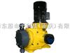 GB系列机械计量泵 GB系列计量泵