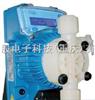 Tekna EVO   TPG系列意大利SEKO电磁泵 TPG系列