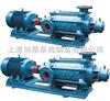 创精 TSWA型卧式多级离心泵