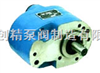 CB-B型液压齿轮泵