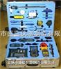 WSL-1机电类检验工具箱WSL-1