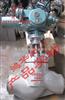 BJ966Y,J946Y电动平衡式节流截止阀