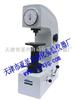 HR-150A型硬度计