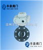 D971X电动塑料蝶阀(RPP,UPVC,CPVC,PVDF)